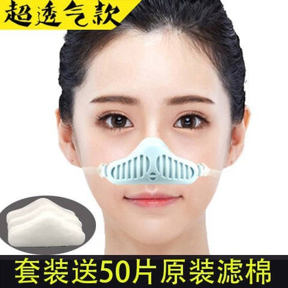 Sanding dust nostril filter dustproof protective nose cover nose mask dustproof breathable breath male and female industry
