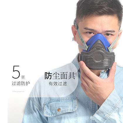 Dust mask easy to breathe breathable breather valve dust-proof industrial polishing coal mine dust mask respirable