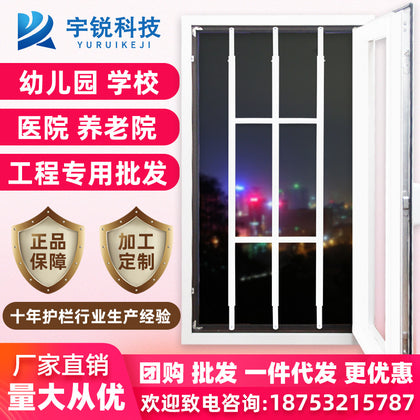 Window guard rail high-rise free punching self-installed child protection anti-theft window high-rise open window casement window anti-theft net