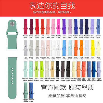 Apple silicone strap for Apple Watch strap Apple watch Apple silicone strap iwatch5