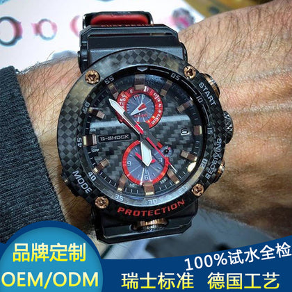 Carbon fiber watch light energy drive series electric splash meter triple G anti-vibration 200 meters deep waterproof Bluetooth link