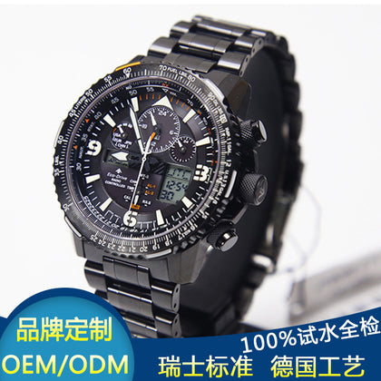 Solar-powered radio-controlled watch hands digital dual display timer timer automatic calibration