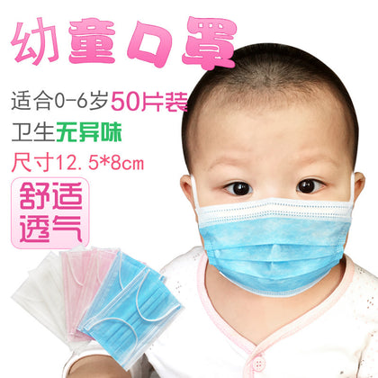 Manufacturers supply children's masks disposable civilian masks can be OEM