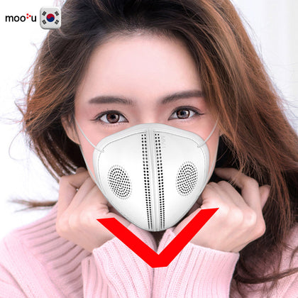 magic mask Korean mask KF80 anti-fog and dust-proof men and women outdoor sports flu mask windproof