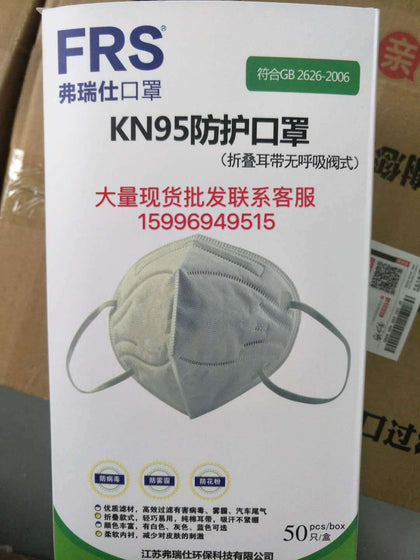 Spot anti-smoke mask children's special electric mask KN95 active air supply dust-proof germ current mask