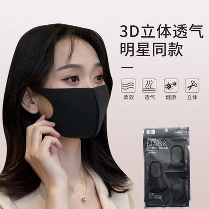 Star masks for men and women in winter【Can be OEM】