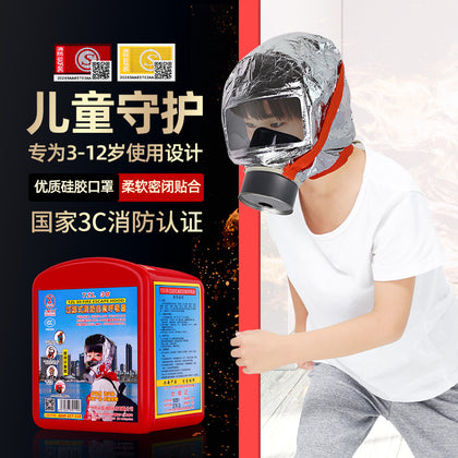 Mask fire protection fire escape protective mask for children
