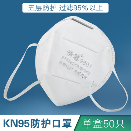kn95 spot, 9801 mask disposable dust-proof breathable industrial dust haze PM2.5 male and female protection