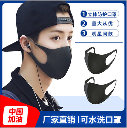 Black and white masks for men and women