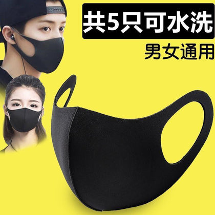 Dust-proof and breathable star same masks for boys and girls anti-fog and washable net red masks factory custom 1