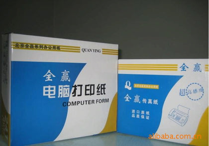 For Beijing full win fax paper 210X30, office supplies wholesale, printing supplies, thermal paper customization
