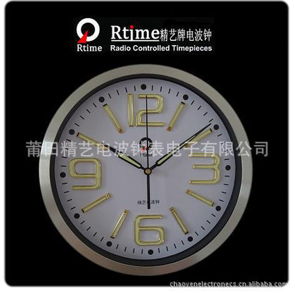 China Code Beijing Standard Time Automatic Time Synchronization Second-generation dual-core movement