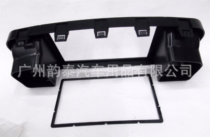 Applicable Lifan 620 conversion frame Audio conversion face frame conversion panel DVD navigation frame Double fixed bracket