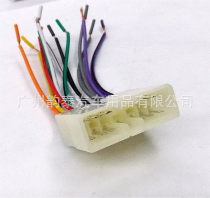 Applicable to Wuling Light glory Hongtu audio dedicated cable tail wire modified free cut wire female plug