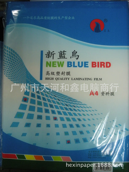 Factory price store direct supply A4 photo paper plastic film new blue bird 6C original authentic