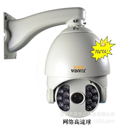 1.3 million, 2 million high-definition network high-speed dome camera
