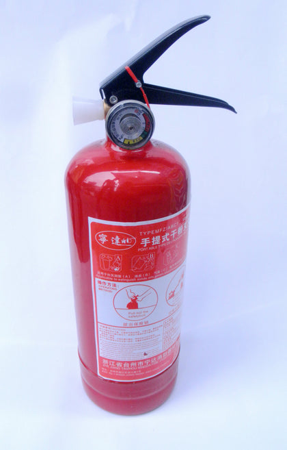 Car supplies, car dry powder fire extinguisher, 1 kg, safe emergency self-driving, equipped with hand-fired fire extinguishing device