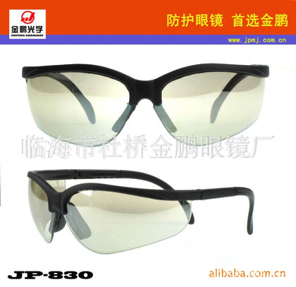 Manufacturers supply new protective glasses