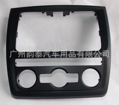 Applicable to 15 Skoda Yeti Wild Emperor Matching Frame DVD Navigation Panel Refit Frame Matte Black