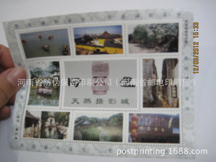 Scenic souvenir commemorative sheet custom printed stamp hole