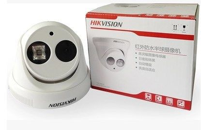 Genuine Hikvision DS-2CD2520F waterproof and riot-proof mini 2 million hemisphere network camera