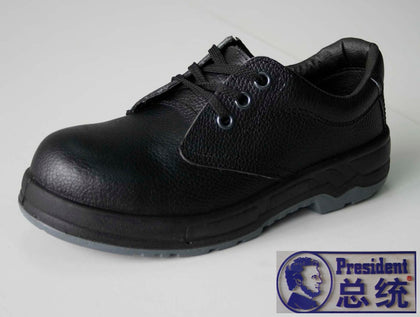 Presidential labor insurance shoes, anti-smashing and puncture safety shoes, first layer of leather labor insurance supplies wholesale, factory direct sales