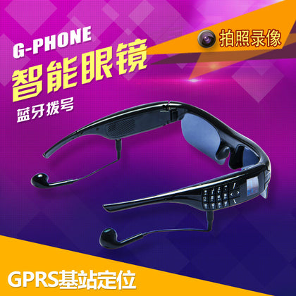 Stereo Bluetooth smart glasses phone supports SIM card and TF card