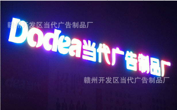 Dodea Contemporary DD0028 Cangzhou exposed punching words, this has better