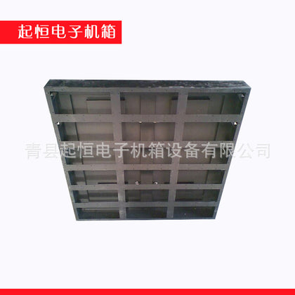 Manufacturers custom-made LED display box, direct sales - LED display screen box