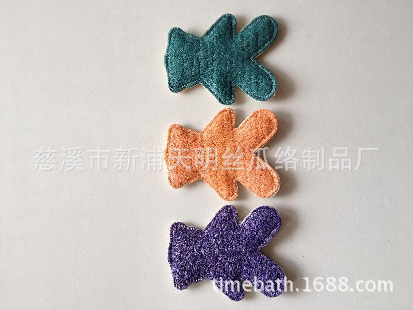 High quality and low price loofah small pet supplies, hamster supplies