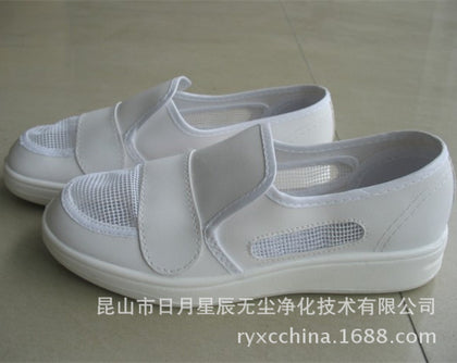 【Sun, moon and stars】PU mesh shoes Anti-static PU work shoes Clean shoes, PU four-eye shoes, mesh shoes