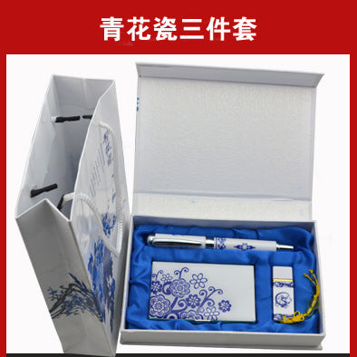 U disk + pen + business card holder + gift box