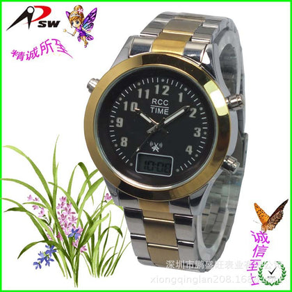 Factory Customized Men's Steel Band Solar Radio Watch German and Japanese Dual Screen Men's Solar Automatic Time Radio Watch