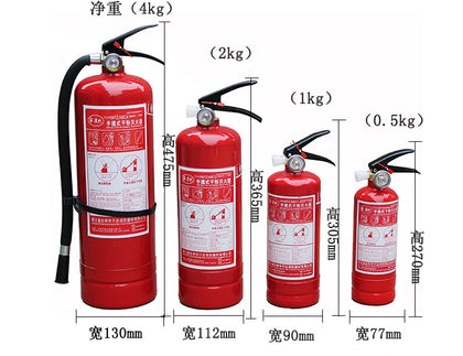 Portable 1Kg car fire extinguisher car fire extinguisher dry powder fire extinguisher car fire extinguisher wholesale price