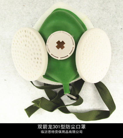Factory agent direct sales Shuanglonglong 301 dust mask self-priming filter anti-particle mask