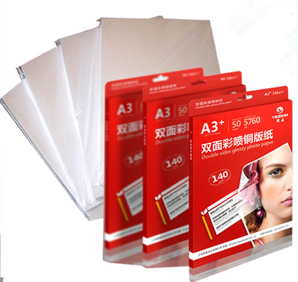 260gsm double-sided color spray high-gloss copper paper jam paper double-sided photo paper A4 inkjet paper