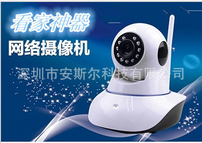 Network camera home monitoring HD wireless wifi camera smart home plug and play wireless network