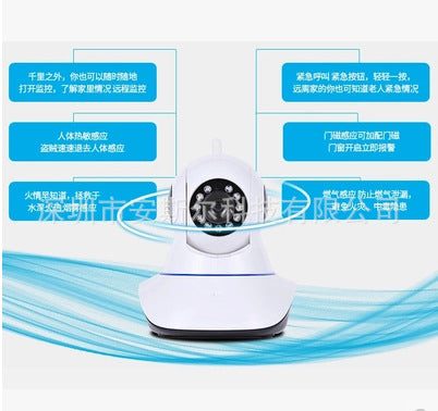 Network camera 2CU YYP2P shop home wireless network camera WIFI door magnetic