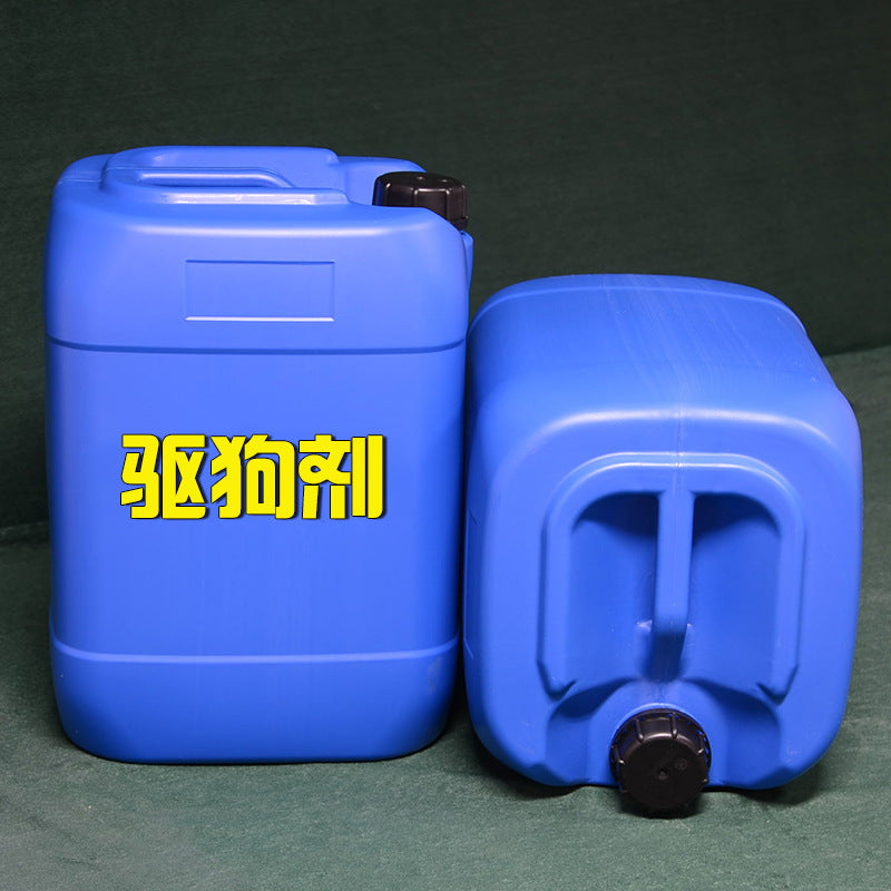 Factory direct drive dog spray drive dog Bao drive cat dog spray put the dog in the tire is not in the designated location pee