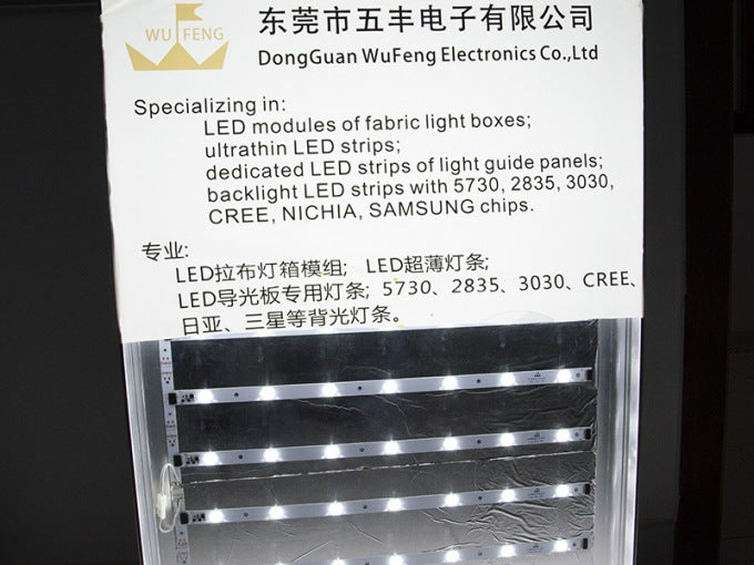 Highlight advertising light box backlight strip-24V