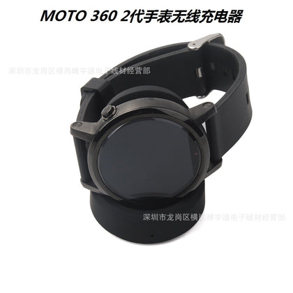 Suitable for MOTO 360 2 generation watch wireless charger Motorola second generation 42MM/46MM universal