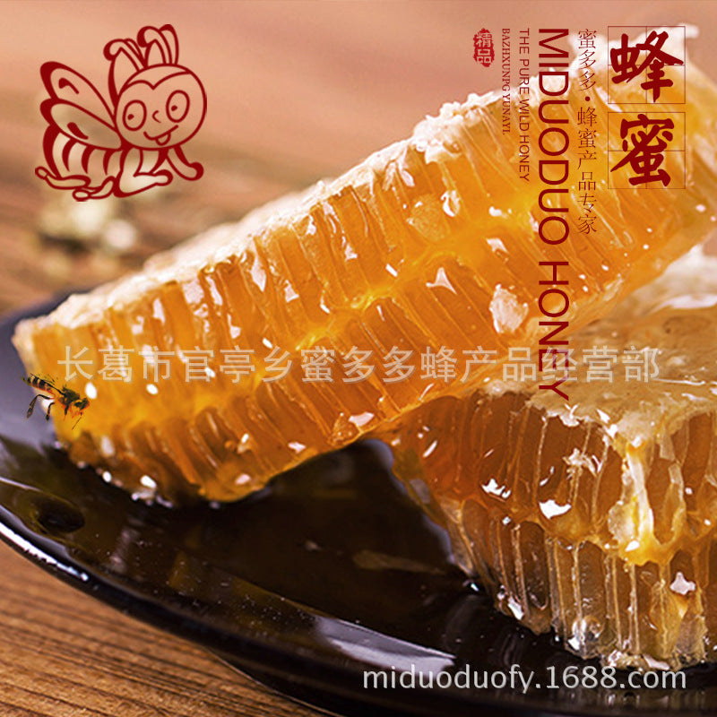 Honey and more natural self-produced honeycomb honey 500g natural wild native natural mature cover nest honey wholesale