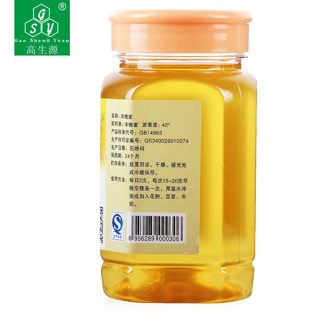 High-quality source of artichoke honey, artichoke, nectar, honey, honey, honey, honey, factory direct, welcome to wholesale volume can be negotiated