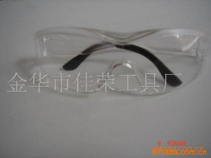 Supply a variety of professional protective glasses safety glasses flat light goggles anti-splash sand