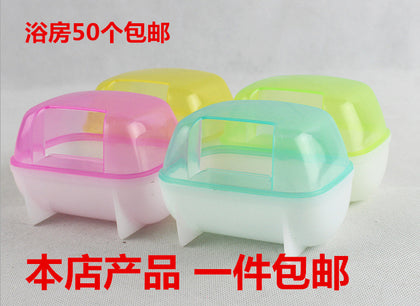 Hamster sauna small bulk hamster bath room long-term supply quality assurance trustworthy bathroom