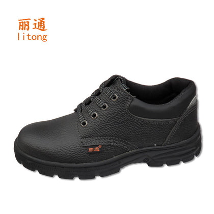 Factory direct sales Wholesale labor insurance shoes Anti-smashing and anti-piercing shoes Safety shoes Foot protection shoes hot sale