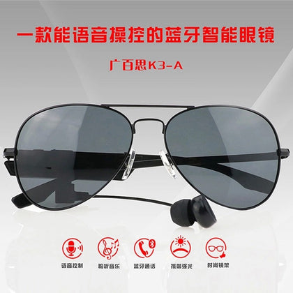 Guangbaisi k3a Bluetooth sunglasses men and women casual sunglasses stereo headphones listening to songs call fishing