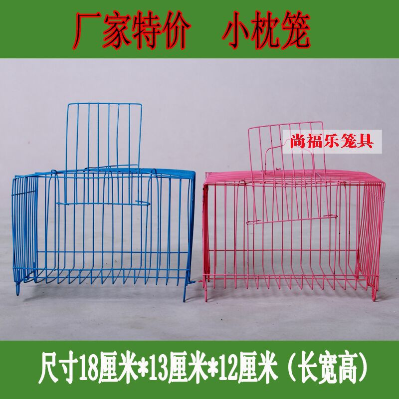 Factory direct small rabbit cage transport cage small pillow cage hamster cage large wire cage wholesale