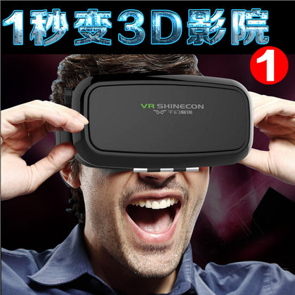 VR SHINECON thousand magic mirror storm mobile virtual reality vr helmet Google box 3D glasses
