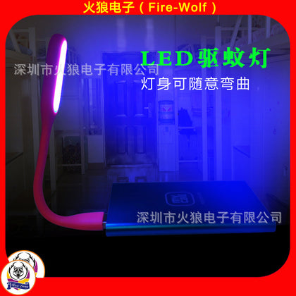 Fire wolf factory direct led mosquito killer home photocatalyst mosquito killer wholesale USB mobile power mosquito lamp